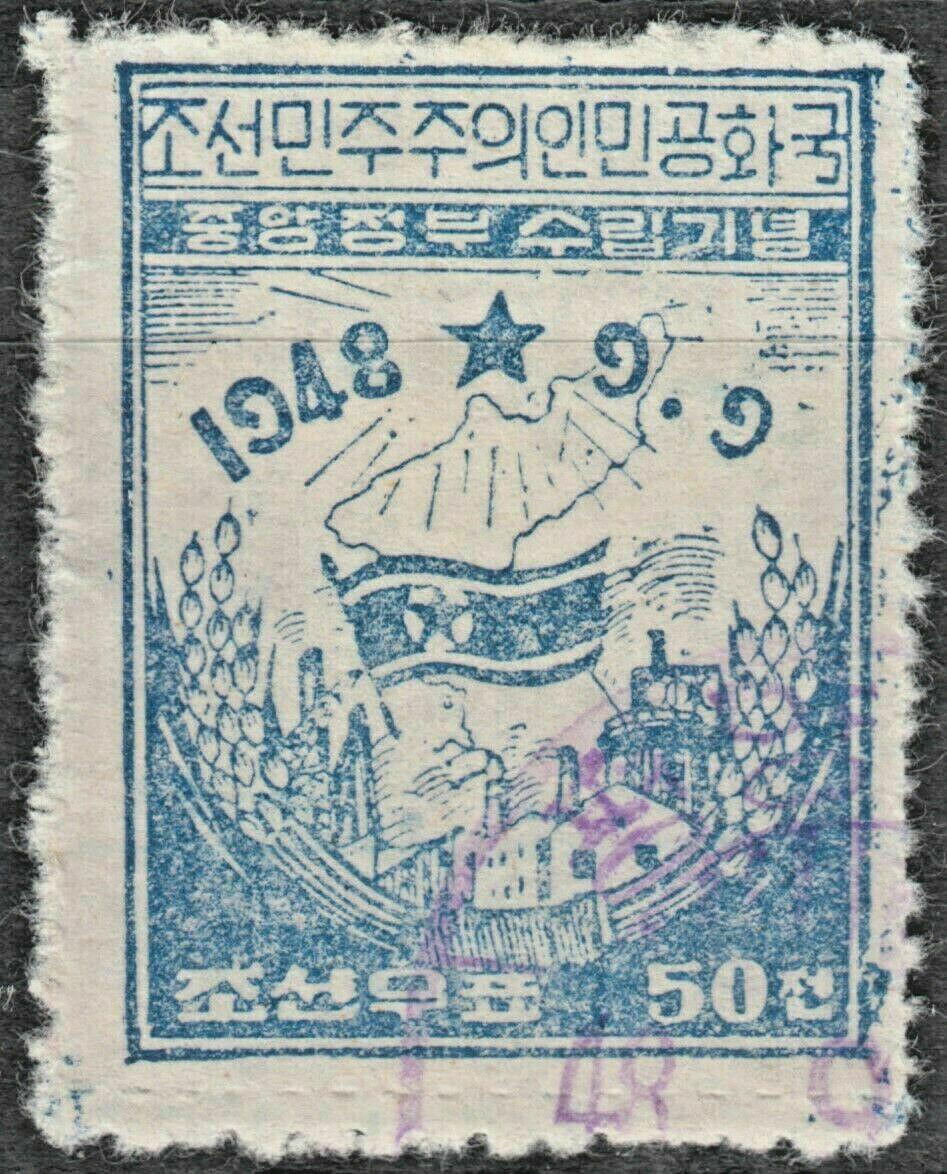 North Korea 1948 50ch Blue VFU