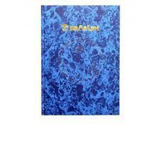 sinarline register book /Pc