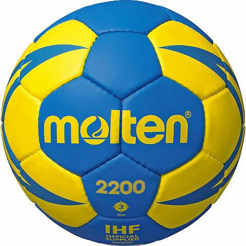 Handball molten sports