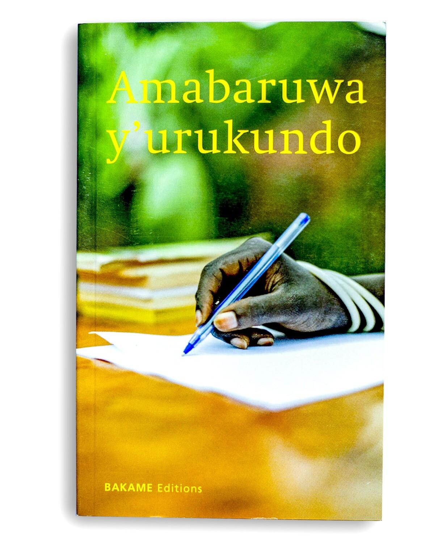 Amabaruwa y'Urukundo