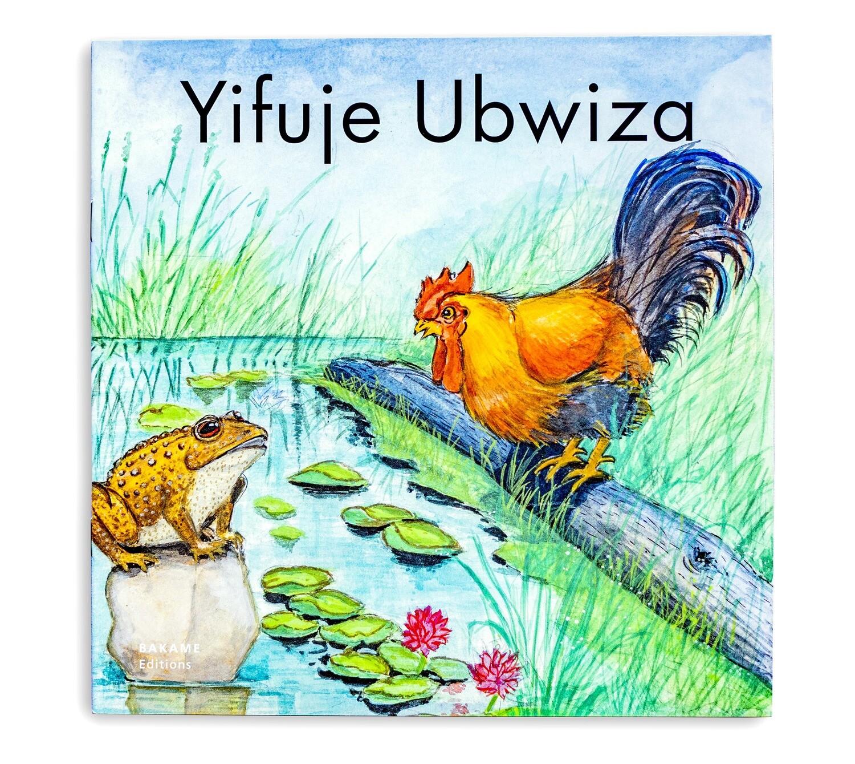 Yifuje Ubwiza