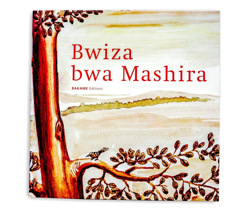 Bwiza bwa Mashira