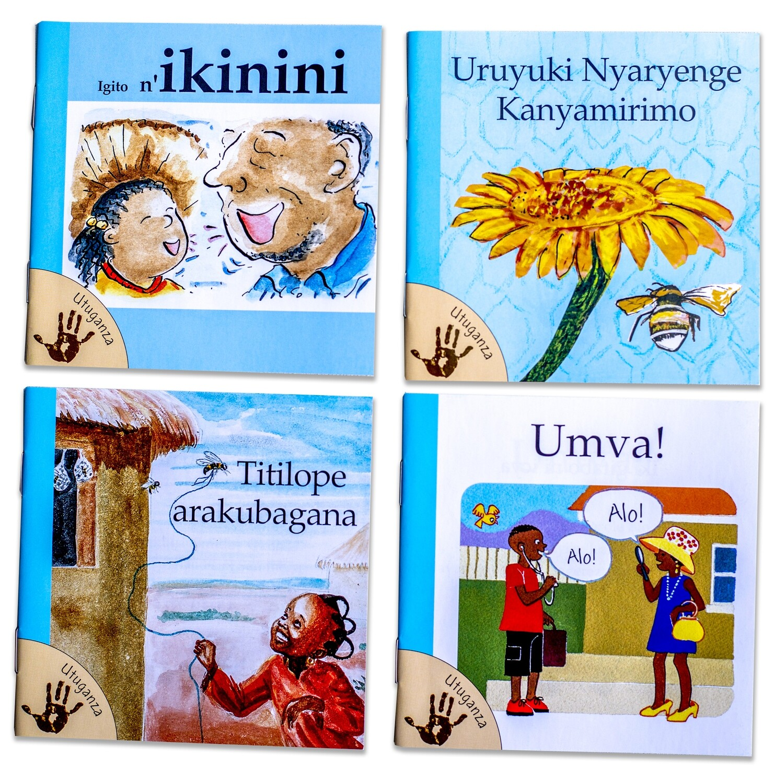 Udutabo duto / Utuganza/ Les Petites Mains  Little Hands