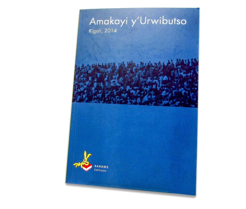 Amakayi y'Urwibutso