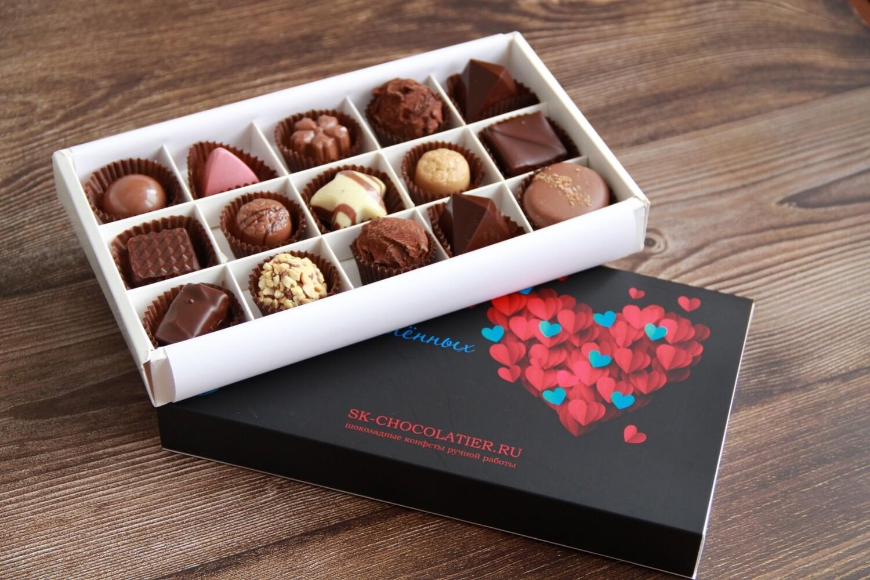 """Шоколадные конфеты  """"SK CHOCOLATIER № 15"""" с Днем Всех Влюблённых"""