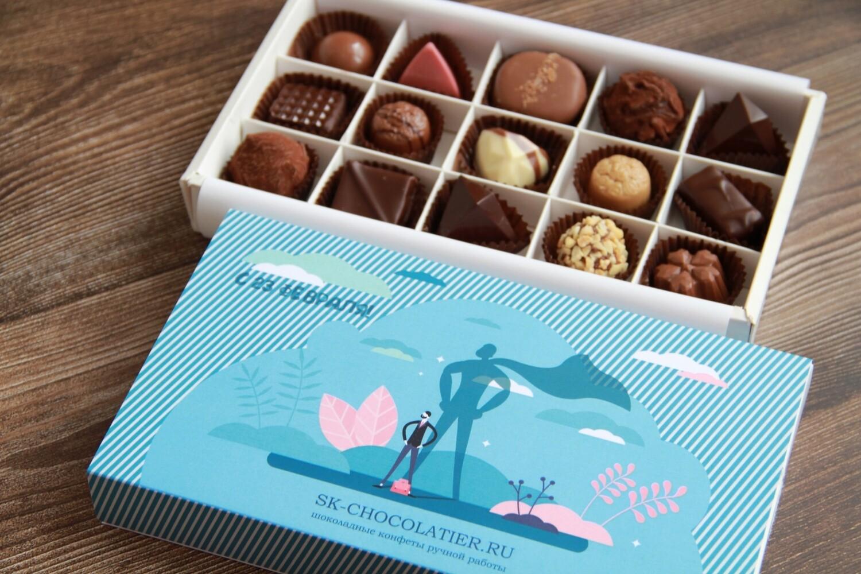 """Шоколадные конфеты  """"SK CHOCOLATIER № 15"""" к 23 Февраля"""