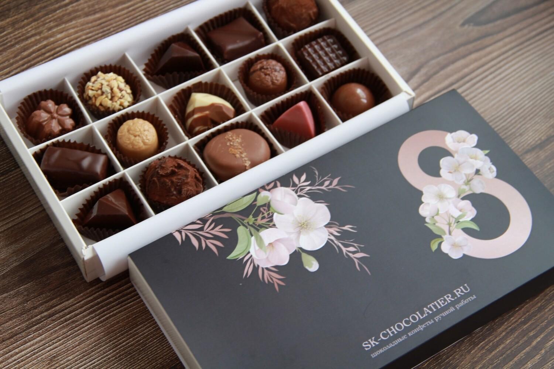 """Шоколадные конфеты  """"SK CHOCOLATIER № 15"""" к 8 марта"""
