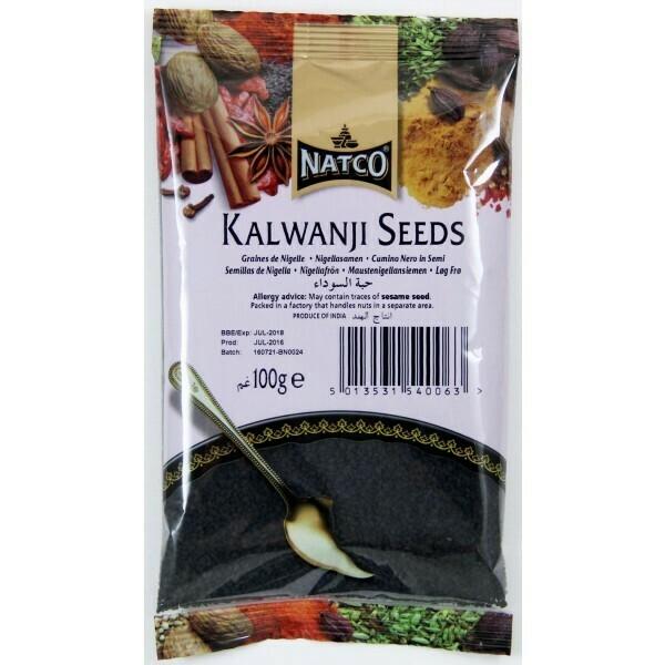 NATCO KALWANJI (NIGELLA) SEEDS 100GM