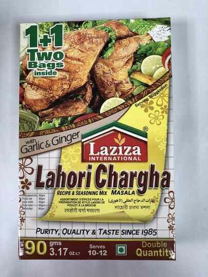 LAZIZA LAHORI CHARGHA 100GM