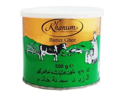 KHANUM PURE BUTTER GHEE 500GM