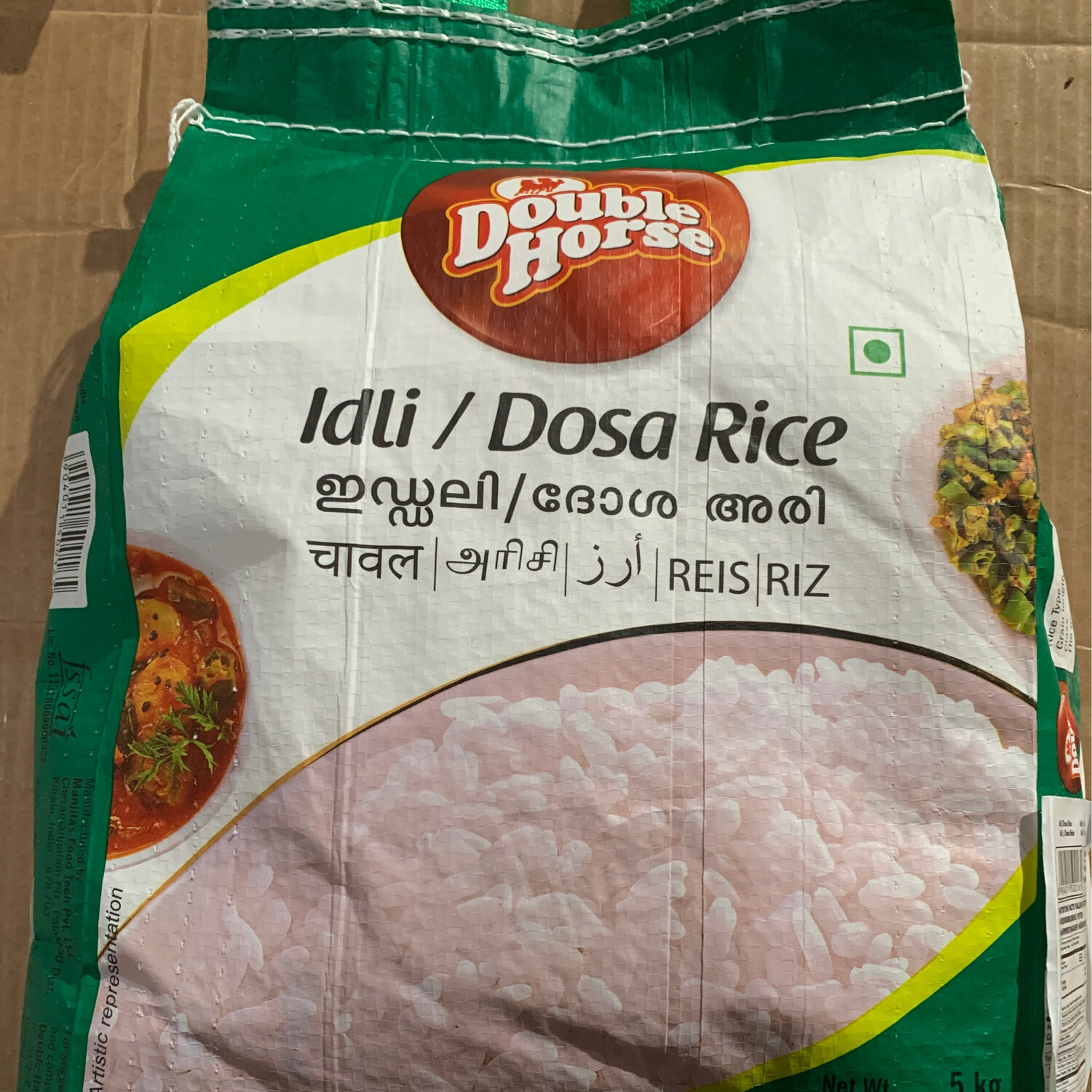 DOUBLE HORSE IDLI/ DOSA RICE 5KG