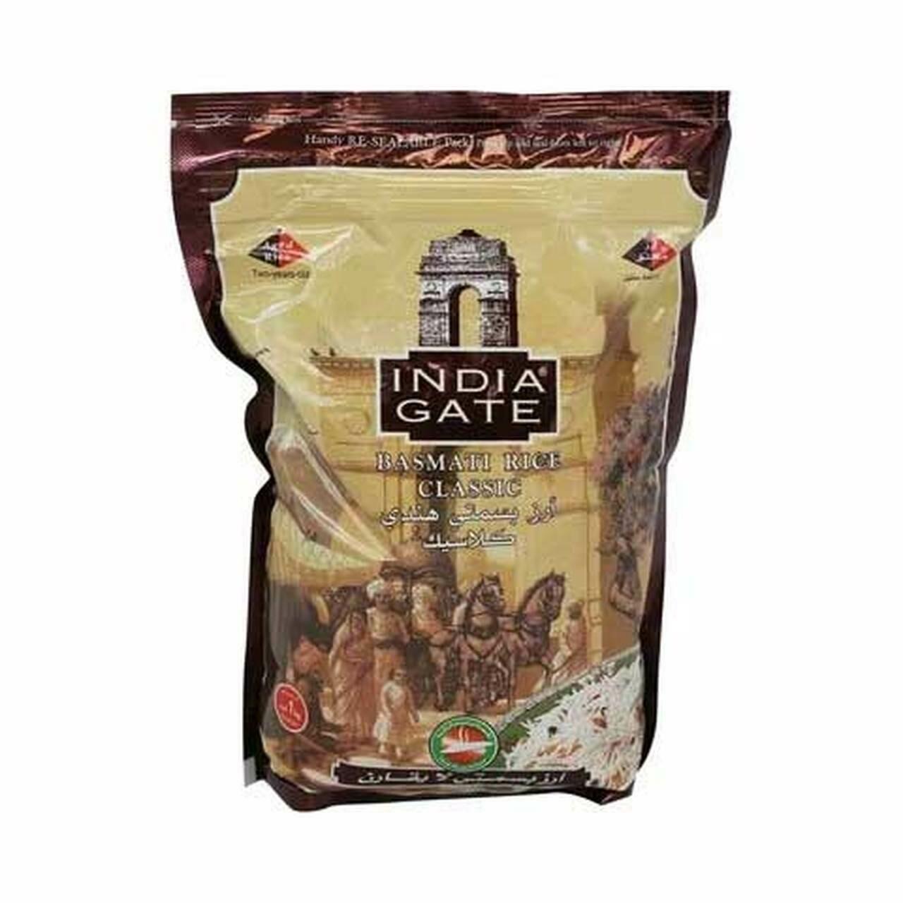 INDIA GATE CLASSIC RICE 1KG