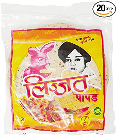 LIJJAT URID BLACK PEPPER PAPAD 200GM