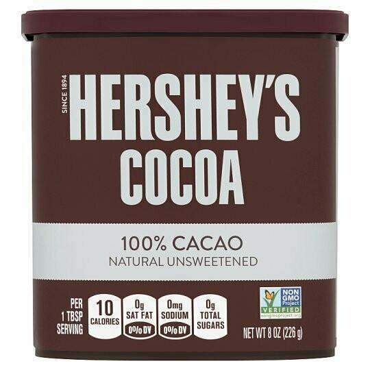 HERSHEY'S COCOA 226g