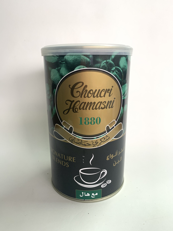 CAFE ARABE CON CARDAMOMO GHOUCRI HAMASNI 500g