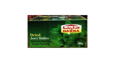 CALALU DRIED MALLOW DARNA 200g