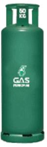 Petronas 50KG Gas Cylinder (Vapour)