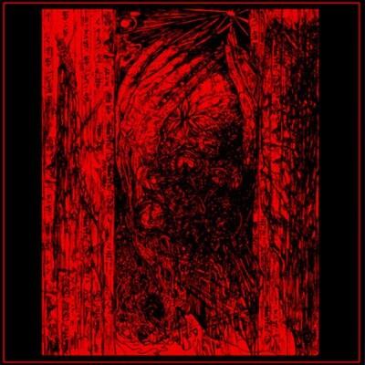 PSYCHOTOMIMETIC [USA] 'Delirio Dimensional' [LP]