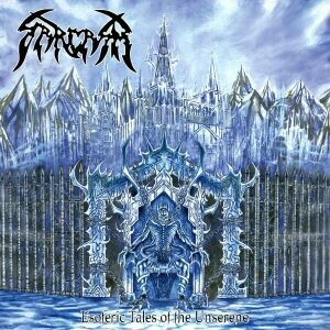 SARCASM (SWE) 'Esoteric Tales of the Unserene' [LP]
