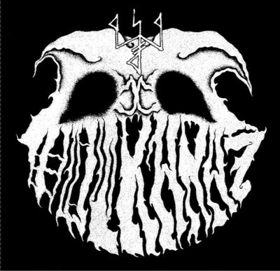 WULKANAZ (SWE) 'Paralys'  [CD]