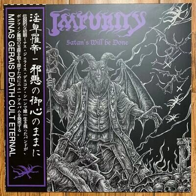 IMPURITY (BR) - Satan's Will Be Done  [LP]