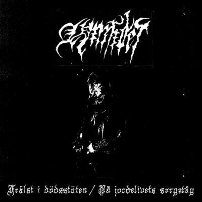 MONSTRAAT / HINSIDES (SE) - Split [LP]
