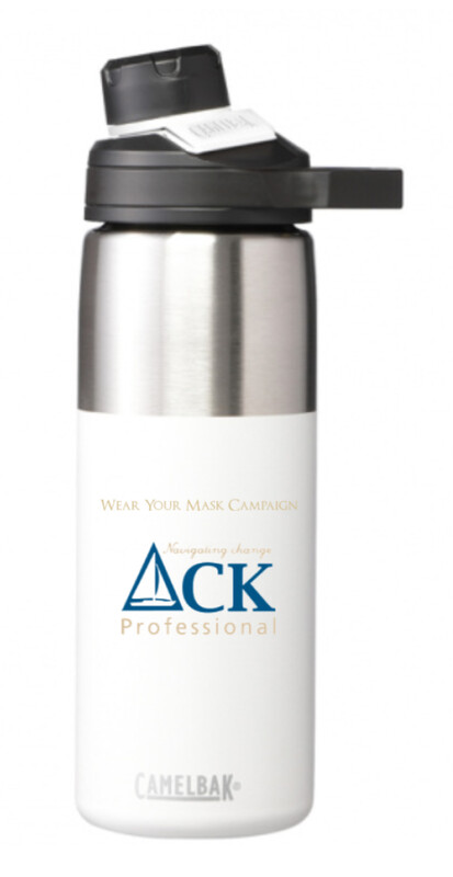 Ack Professional Camelback Chute Mag Copper 20 oz bottle