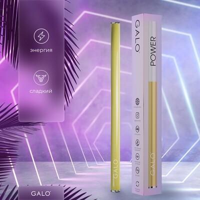 GALO - POWER