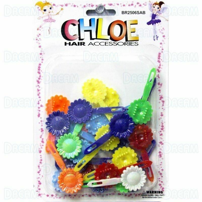 Chloe Barrette Sunflower