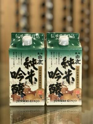 Kuromatsu Hakushika (Carton) Junmai Ginjo 900ml