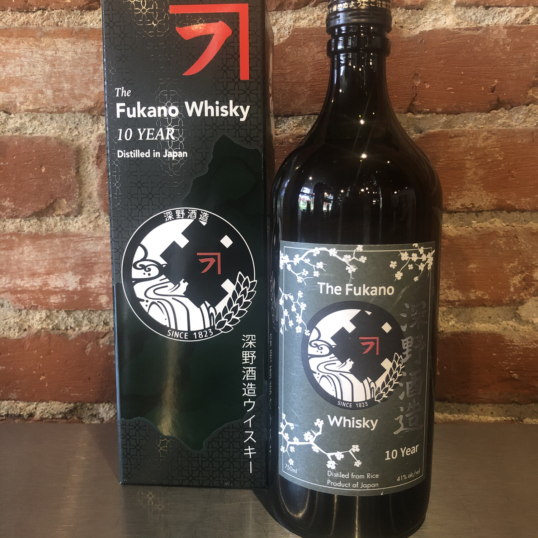 The Fukano 10 Year Japanese Whisky (rice-based)