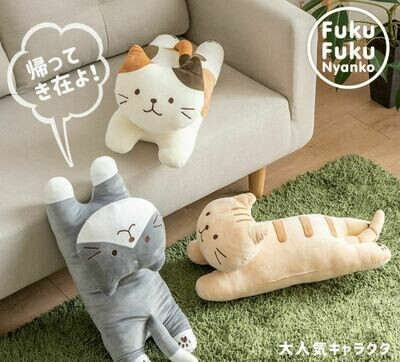 日本FUKU FUKU NYANKO Cushion