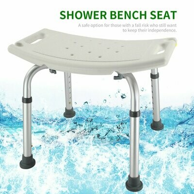 可調節式沐浴椅 | Adjustable Bathing Chair
