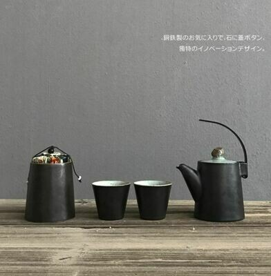 日式鐵釉茶具套裝 | Japanese Style Iron Glaze Teapot Sets