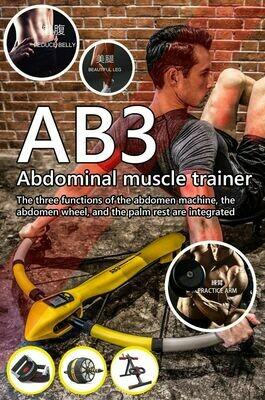 美國SNODE AB3專業家用多功能全身肌肉健身機