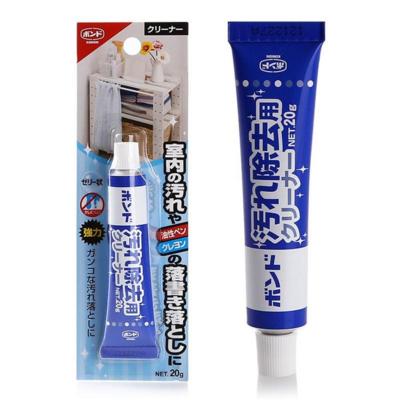 日本塗鴉清潔劑 | 日本のグラフィティクリーナー