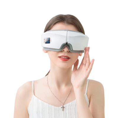 4D藍牙護眼按摩儀|4D Bluetooth Eye Massager