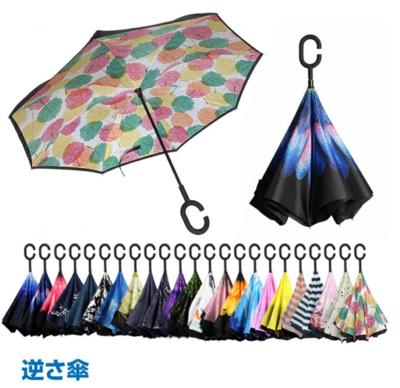 日系創意晴雨反向傘 丨 花柄晴雨兼用逆さ傘