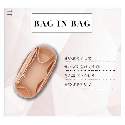 New Multifunction Felt Insert Bag | バックインバック