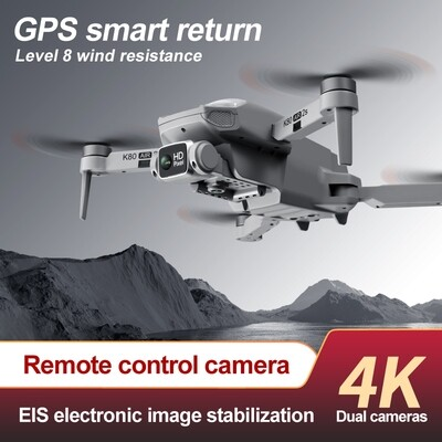 K80 AIR2S無人機丨K80 AIR2S Drone