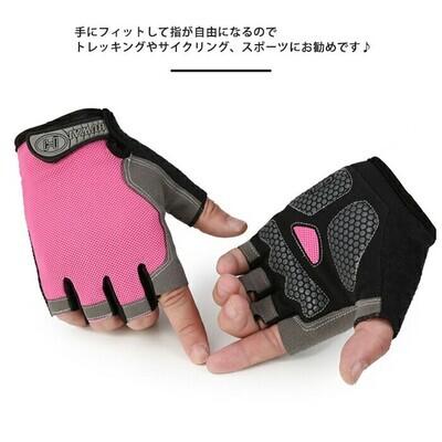 半指訓練騎行手套 | フィンガーレストレッキンググローブ