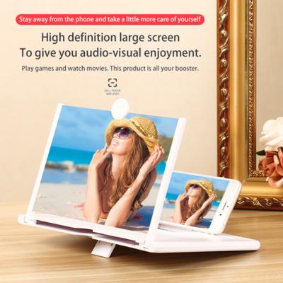 手機屏幕放大器(超清版)   Mobile Phone Screen  Amplifier