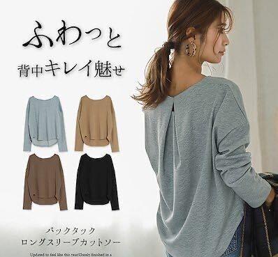日系簡約長袖寬衣