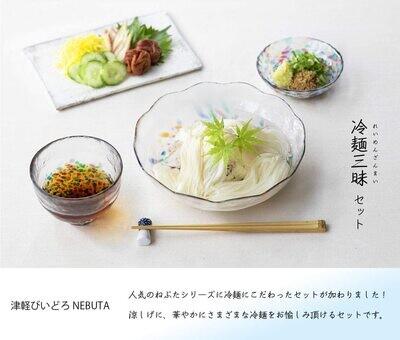 冷麺三昧セット(套裝)