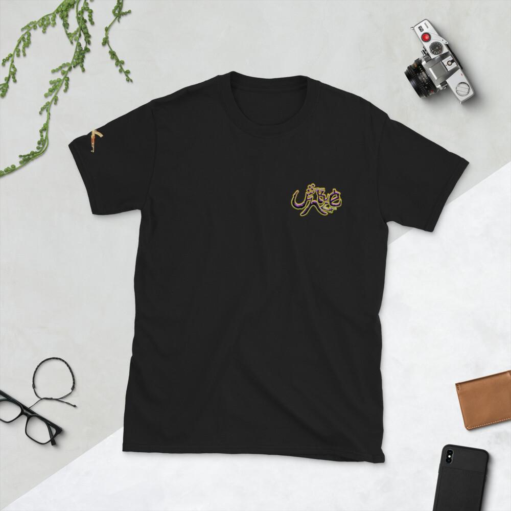 UNKLE NUBIAN 47 Short-Sleeve (Unisex) T-Shirt