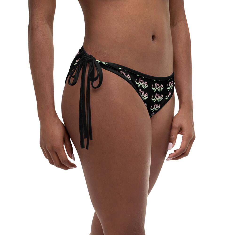 UNKLE Bikini Bottom
