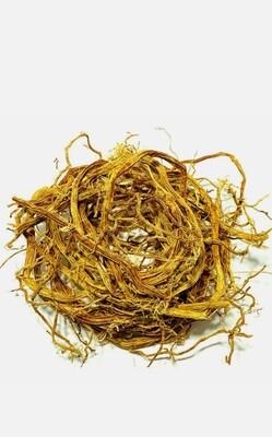 Jamaican Sarsaparilla Root 70g