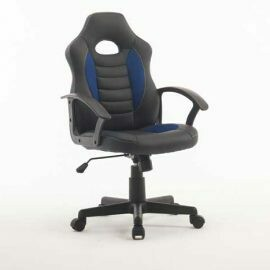 Lewis office chair