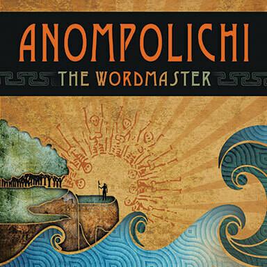 Anompolichi
