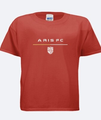 Youth SS T-Shirt (Black or Red) Aris FC Design